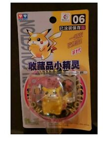 Auldey 1998 Pokemon #06 PIKACHU Tomy Pocket Figure Monster