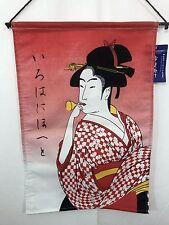 暖簾 Noren Japanisch - Geisha