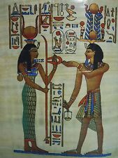 Egyptian Papyrus Art - Brand new - king Ramses with the goddess Hathor