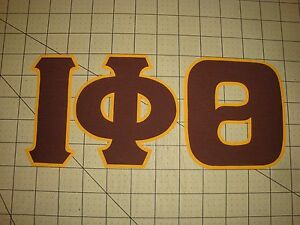 IOTA PHI THETA FRATERNITY (NO SEW) 5 INCH IRON ON LETTERS - BROWN/GOLD