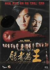 Born to Be King DVD Ekin Cheng Jordan Chan Shu Qi Gigi Lai NEW Eng Sub R0 Remas