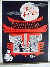 TEAHOUSE OF THE AUGUST MOON Souvenir Program LARRY PARKS / THOMAS COLEY Tour