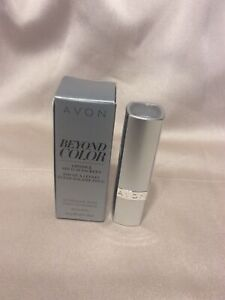 Avon Beyond Color Lipstick Divine Wine SPF 15  Discontinued