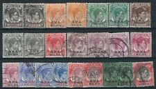Colony Decimal British Postages Stamps