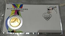 China 1984 23rd Olympic Games Los Angeles Stamp FDC inlaid bronze medal Coin