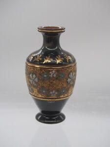 Royal Doulton Lambeth Vase made in England 7074