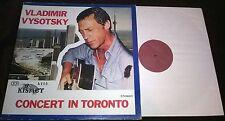 Vladimir Vysotsky - Concert in Toronto LP Visotski Visotsky Vissotsky RARE MINT-