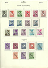 ***GERMANY WWII – OCCUPATION OF SERBIA-complete collection-MH***