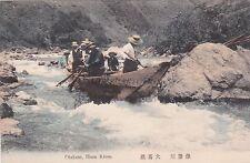 JAPAN - Arashiyama - Kyoto - Otakase Hozu River