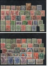 Greece 155pc old stamps collection used-mint