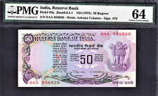 India 50 Rupees ND 1975 S.Jagannathan 1st Prefix 0AA Pick-83a CH UNC PMG 64