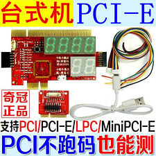 New PCI-E Analyzer Diagnostic Card for PC Laptop Tester Notebook Debug card