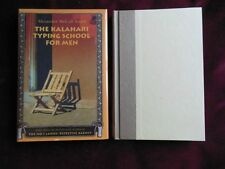 Alexander McCall Smith - THE KALAHARI TYPING SCHOOL FOR MEN - later printing