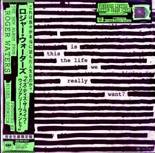 ROGER WATERS-IS THIS THE LIFE WE REALLY...-IMPORT 2 LP WITH JAPAN OBI Ltd/Ed O23