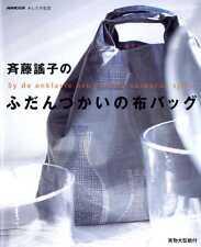 Yoko Saito Daily Bags - Japanese Craft Book