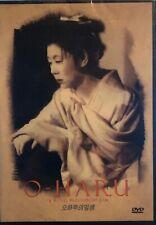 O-HARU A Kenji Mizoguchi Film (DVD in Shrinkwrap) Japanese with Korean Subtitles