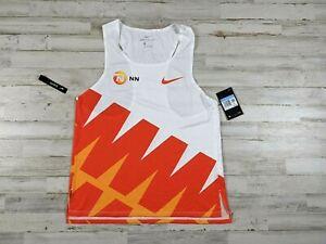 Nike Pro Elite Kipchoge Running 2020 London Marathon Singlet CW1253 Small Medium