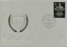 More details for estonia olympics silver stamps 2020 fdc alfred neuland first olympic victory 1v