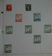 Qatar 1966 Currency Changes Riyal O/Ps