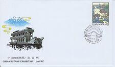 Commemorative cover, PRC, China Stamp Exhibition, Bolivia, 1987