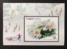CHINA PRC 2003-4 MNH LILIUM SOUVENIR SHEET FLOWER STAMPS LILY GARDEN SS PLANT