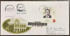 Singapore cover -1999 SLANIA Yusof Ishak President stamp reg FDC special S1 canc
