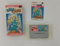 SANDRA NO DAIBOKEN    With Box   Nintendo Super Famicom  SFC SNES Japan USED