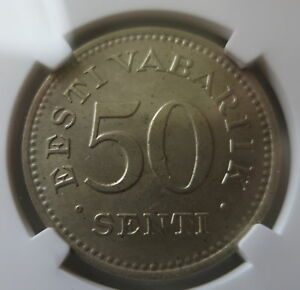 ESTONIA 50 senti 1936 NGC MS 63 UNC