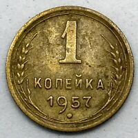 RUSSIA ~ 1957 ~ USSR ~1 KOPEK  COIN . VERY NICE CONDITION. Y#119