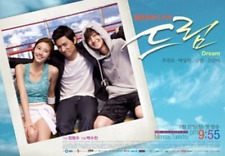 DREAM KOREAN DRAMA Excellent ENGLISH SUBS