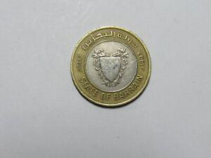 Bahrain Coin - 1992 100 Fils - Circulated
