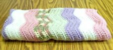 Baby Blanket, Lap Blanket, Throw Blanket, Bedding, Gift, Bedding, Crib, Swaddle