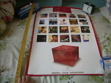 a941981  Big CD Box Set Promo Poster Jacky Cheung 張學友 There Are No CDs