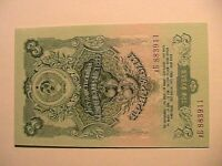 1947 Type 1 Russia USSR 1 Ruble CH CU Original Soviet Paper Money Currency P-218