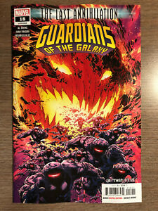 GUARDIANS OF THE GALAXY #18 - REGULAR COVER - 1ST PRINT - MARVEL (2021)