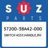37200-38A42-000 Suzuki Switch assy,handle,rh 3720038A42000, New Genuine OEM Part