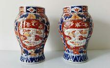 Coppia di antichi vasi giapponesi Imari 1800