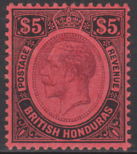 British Honduras 1913 Mint Mounted Purple & Black SG110 Cat £275