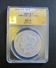 1891 O MORGAN DOLLAR VAM 15B MEGGA RARE DIE CUD REV I-4 R-7 EXT RARE ALL GRADES
