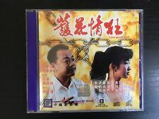 Love Quadrangle - Bobby Au-Yeung, Melvin Wong - RARE VCD - NO Subtitles