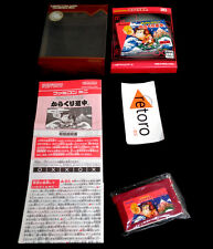 GAMBARE GOEMON KARAKURI VOL 20 FAMICOM MINI GBA GAMEBOY ADVANCE JAP game boy