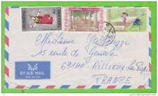 Sur Enveloppe - 3 timbres THAILAND (Réf. sd2)