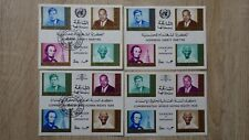 4 Blocs sheets SHARJAH MNH **  Imperf Used & Unused HONORING LIBERTY MARTYRS