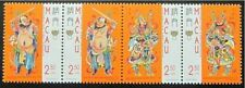 Macau Macao 1997 Legends and Myths Gods of Protection 传说与神话IV 门神 stamp 4v MNH