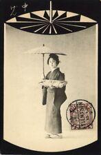japan, Beautiful Geisha Lady with Parasol (1909) China Tientsin Lantern Postcard