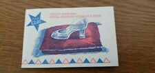 G.B.1985 Folded Booklet £2.40 Christmas Special Xmas Stamps at 12p Complete Mnh