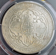 1901, Great Britain/China. Colonial Silver Trade Dollar ($1) Coin. PCGS MS-62!