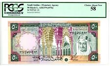 Saudi Arabia ... P-19 ... 50 Riyals ... L.AH1379(1976) ... *AU-UNC* ... PCGS 58