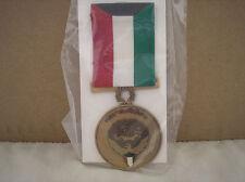 MILITARY MEDAL - KUWAIT LIBERATION MEDAL - KUWAIT