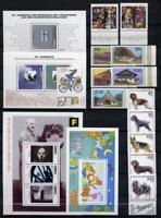 33065 Bund Jahrgang 1960 - 2000 postfrisch komplett und weitere Auswahl